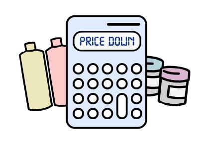 特別価格での購入が可能