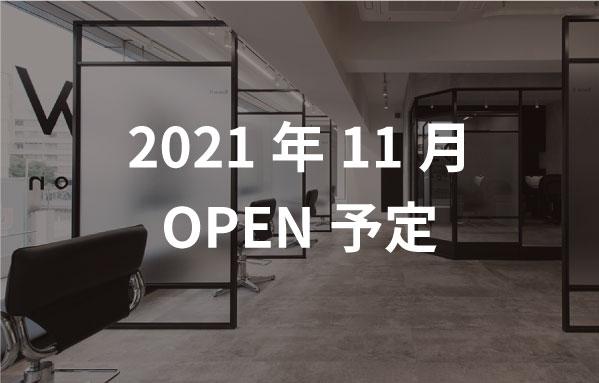 渋谷New店